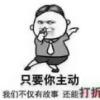 澳门太阳城网站县宜家地产