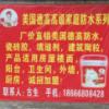香港石英手表出售