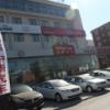白城润达奇瑞4S店