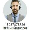 guest36924636