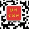 2020qq红包免费领取生活网客服4