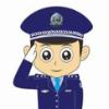 网警巡查执法