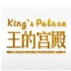咸阳王的宫殿