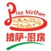 披萨厨房步行街店