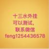 guest34158638