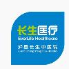 泸县长生中医医院