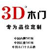3D木�T