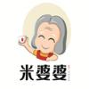 米婆婆米酒