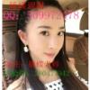 guest5113858