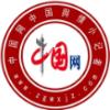 中国网小记者