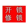 香河�_�i13240215257