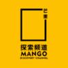 芒果探索频道