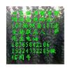 yinyixiao