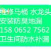 guest338939