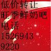 禹城风景线