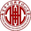 南京中医培训