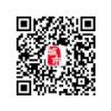 网站微信公众号
