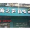 江�T店海之�