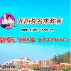 jiangxueping_2012