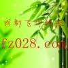 成都�w竹科技