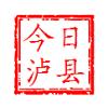 泸县在线网络传媒