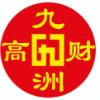 广安九洲高财