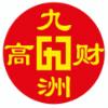 九洲高財會計培訓