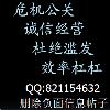 guest22710919