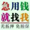 恒昌三农贷款