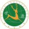 世鹿鹿业集团