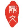 龙8国际市鼎文教育