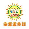 龙8国际金宝宝月嫂