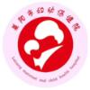 莱阳市妇幼保健院
