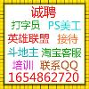 guest7976979
