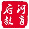 济宁府河成人高考报名