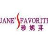 珍妮芬品牌�纫掠诙嫉�