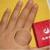 食指的戒痕