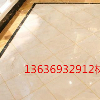 厦漳泉瓷砖美缝13636932912