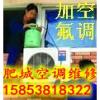 太阳城空调家电服务