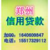 贷款办信用卡15517329112