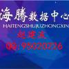 HTIDC-赵建波