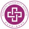 新郑妇产医院