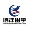 qiyang2020