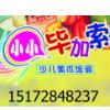 金沙国际娱乐官网习墨书画培训