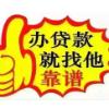 长乐坊娱乐信用贷平台