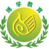 临泉博学教育