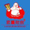 新葡京网址-新葡京网站-新葡京官网欢喜会计培训