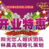 金沙官网_澳门新濠天地赌场【599588.c0m】阳光恋人