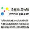 苏州GPS