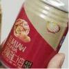 安顺维维植物蛋白饮料